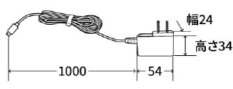 AS-AG1 電源寸法図
